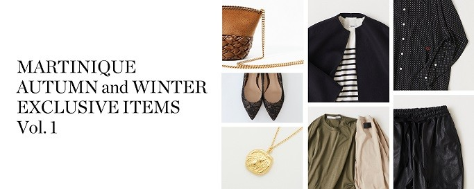 AUTUMN and WINTER EXCLUSIVE ITEMS Vol.1