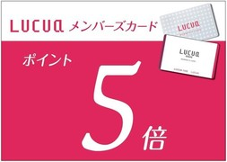 LUCUA ×5POINT UP CAMPAIGN