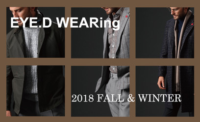 2018 EYE.D WEARing FALL&WINTER