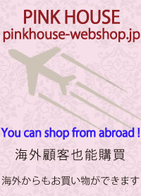 You can shop from abroad !