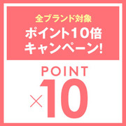 ×10 POINT UP CAMPAIGN
