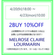 ■■ 2BUY 10%OFF ■■MELROSE CLAIRE ONLINESTORE 限定!!