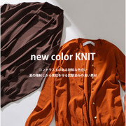 new color KNIT
