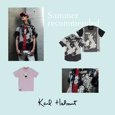 Karl Helmut August Items