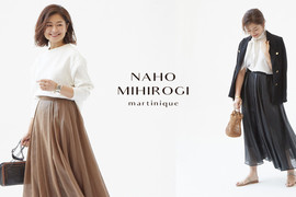 NAHO MIHIROGI×martinique コラボ発売!