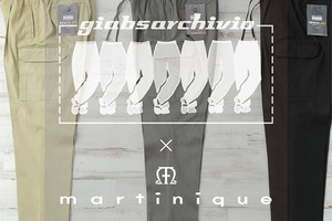 giab's archivio BRUNELLESCHI martinique別注
