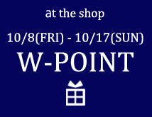 \W-POINTプレゼント♪/