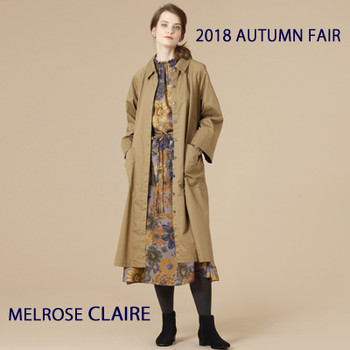 2018  AUTUMN FAIR.jpg