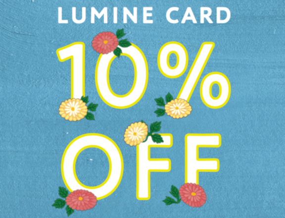 luminecard_10off-1.png