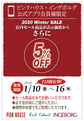 sale+5%OFF_coupon_200110.jpg