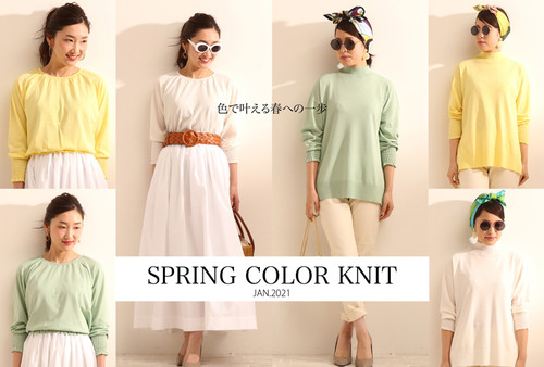 SPRING color Knit横.jpg